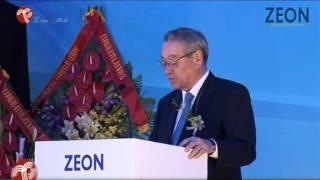 Khánh thành Công ty Zeon Phát biểu của Ông Furukawa Naozumi