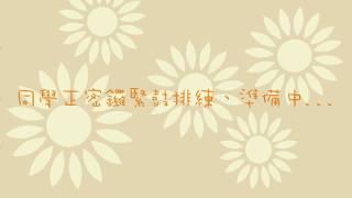 ychcthwps的「荃葵青區幼兒才藝比賽暨活動繽紛嘉年華」526約定你!相片