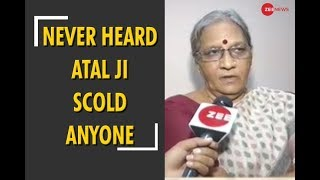 Karuna Shukla: Never heard Atalji scold anyone thumbnail