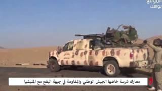 شاهد لقطات من معارك المقاومة مع مليشيا الحوثي في جبهة البقع