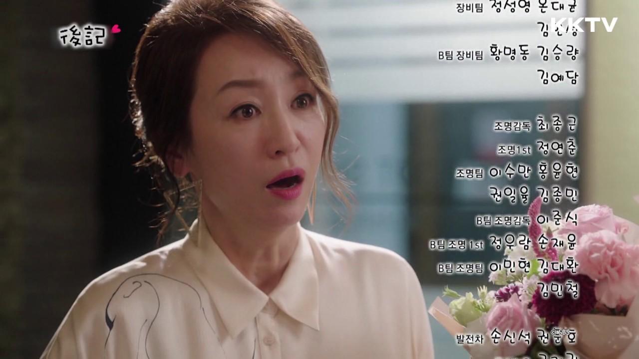 【韓劇】《奇怪的搭檔》12集後記 線上看 - YouTube