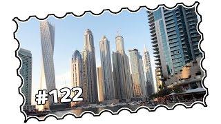 MTB Street view #122 - UAE, Dubai area - Dubai Marina, promenade, The Walk and beach (04/2014)