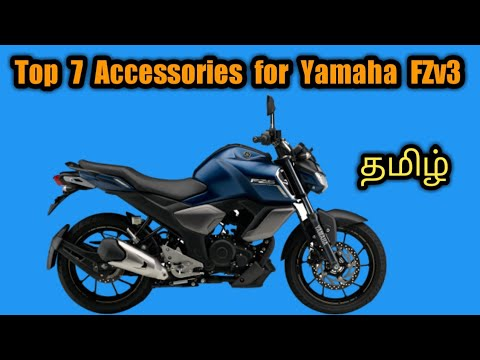 2019 Yamaha FZ V3 Top 7 accessories   Yamaha FZS V3   2019 FZ-FI & FZS-FI accessories  News tamizha