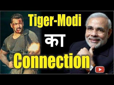 """PM """"Modi"""" Ki Wajah Se Hit Hui """"Tiger Zinda Hai""""   Salman Khan   Box Office Collection thumbnail"""