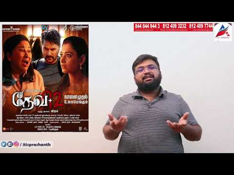 Devi 2 review by Prashanth