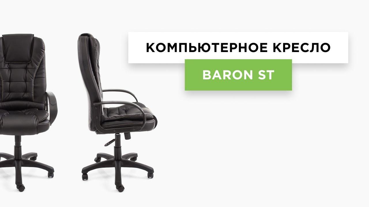 Офисная мебель в сети магазинов г. Санкт-петербург (спб). Продажа оптом недорогой мебели для офиса со склада от производителя крупнейшего в россии.