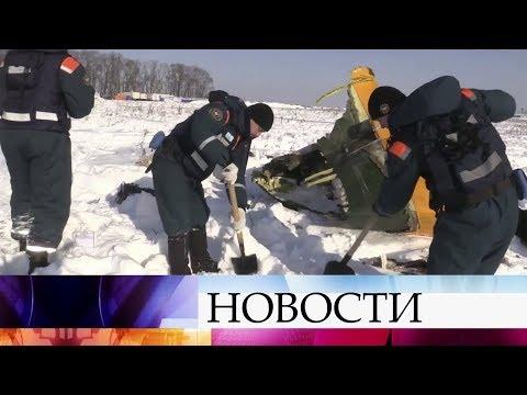 В Подмосковье продолжается масштабная поисковая операция на месте крушения Ан-148. - Смотреть видео онлайн