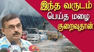 Chennai weather light rain till Friday  tamil news, tamil live news, tamil news today  red pix