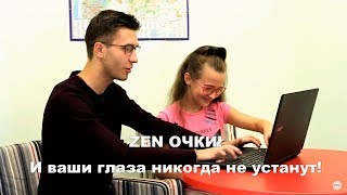 видео Новости - ДАРИМ ЛИНЗЫ!