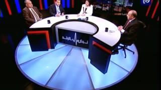د. أحمد الشناق، د. عبد الامير طارق ود. محمد الخريشة - اعلان عمّان