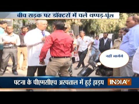 Caught on Camera: Principal Beats Junior Doctor in Patna