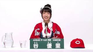 AKB48 45thシングル 選抜総選挙 アピールコメント AKB48 チーム8所属 広...