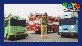 The brave firemen! l Danger danger! l Tayo in real life #5 l Tayo the Little Bus