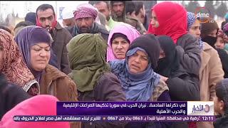 الأخبار - فى ذكرها السادسة .. نيران الحرب فى سوريا تذكيها الصراعات الإقليمية والحرب الأهلية
