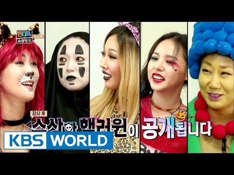 Sister's Slam Dunk | 언니들의 슬램덩크 – Ep.29 [ENG/2017.01.20]