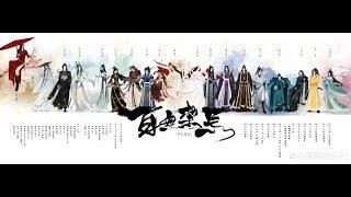 【18P合唱·天官赐福剧情歌】百无禁忌(原创PV)