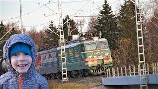 Видео про поезда и железнодорожный транспорт Макс идет смотреть поезда