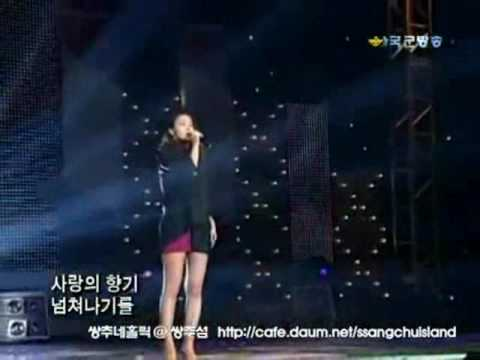 Hwang Bo singing Mature and Getting Hot Live [vietsub]