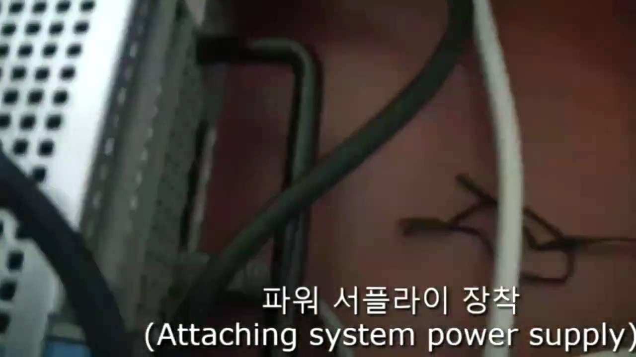 Dell PowerEdge R710 Server - PSU Installation/Remove
