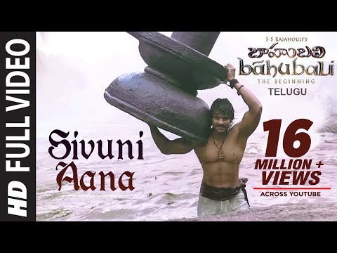 Baahubali Songs | Sivuni Aana Video Song |...