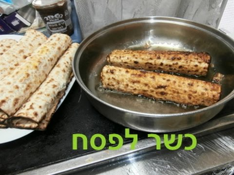 Passover matzah rolls with meat stuffing recipe-have-גלילות מצה עם בשר-יש מתכון