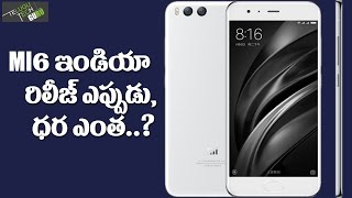 xiaomi mi 6 launching india at the end may price starting at rs 26 999 telugu tech guru