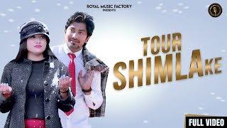 Tour Shimla Ke | UB Haryanvi, Payal Mehra | Jitender | Latest Haryanvi Songs Haryanavi 2019