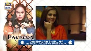 Pakeeza Phuppo   Episode 13   Teaser   ARY Digital Drama