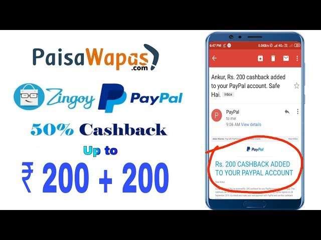 PayPal with Zingoy offer ₹200 cashback || Zingoy PayPal