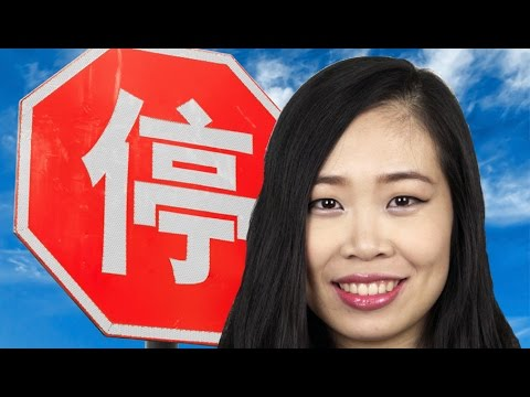 How Hard is Learning CHINESE?