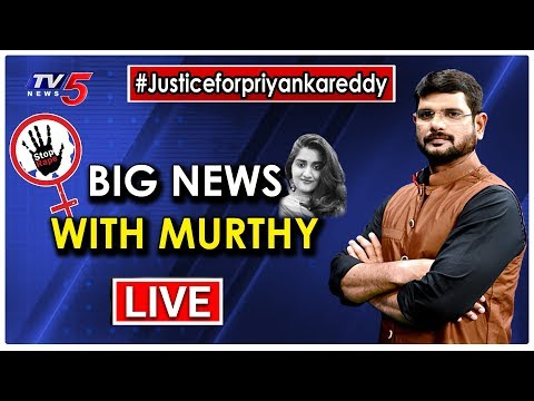 Big News With TV5 Murthy | Special Live Show | #justiceforpriyankareddy | TV5