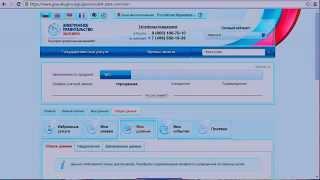 Регистрация на портале 56.GOSUSLUGI.RU(Из этой видео-инструкции вы подробно узнаете, как зарегистрироваться на портале госуслуг