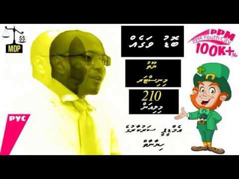 Ninmaalan Mikan Saafu Vote Akun