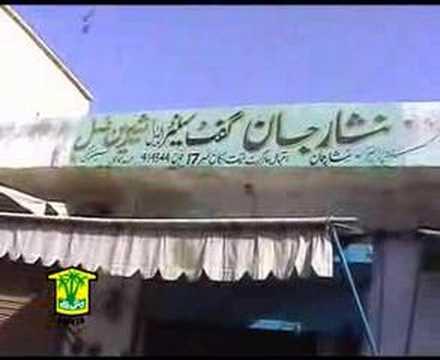 Balochi Song By Arif Baloch (Jee Baat E Mastani)