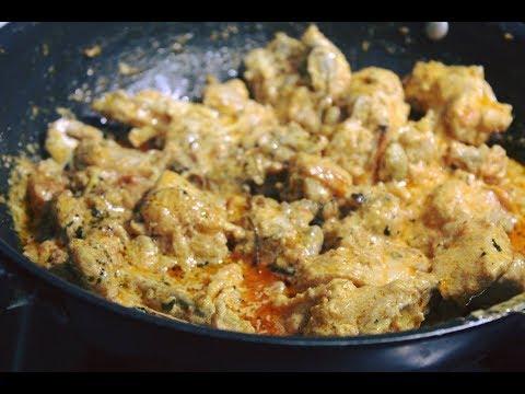 নিরামিষ চিকেন~Delicious CREAMY CHICKEN~বাটার চিকেন~Chicken WITHOUT ONION~Butter Chicken