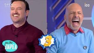 Αργ.Αγγέλου εναντίον Ν.Μουτσινά σε παιχνίδι ερωτήσεων - Για την παρέα 8/5/2019 | OPEN TV
