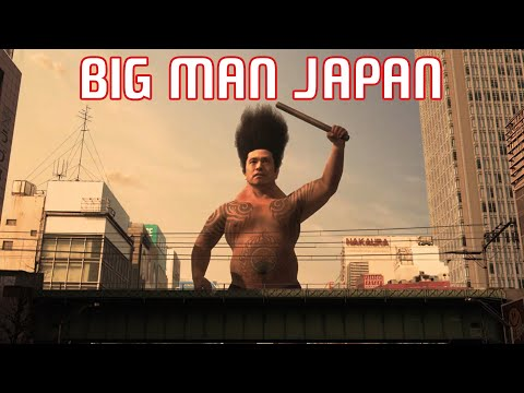 Big Man Japan - Trailer | Spamflix