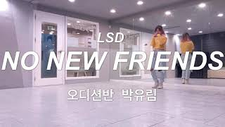 LSD _ NO NEW FRIENDS dance cov…