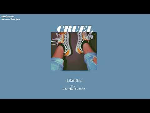 (THAISUB) Cruel - Jeff Bernat แปลเพลง