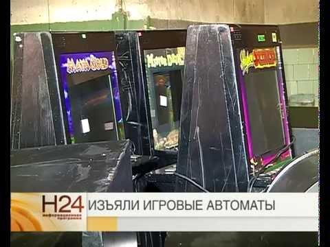 Игровые аппараты в рыбинске скачять игровые автоматы бесплатно