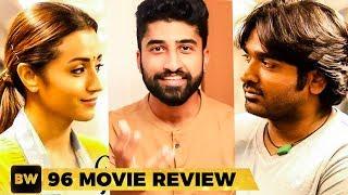 96 Movie Review | Vijay Sethupathi | Trisha