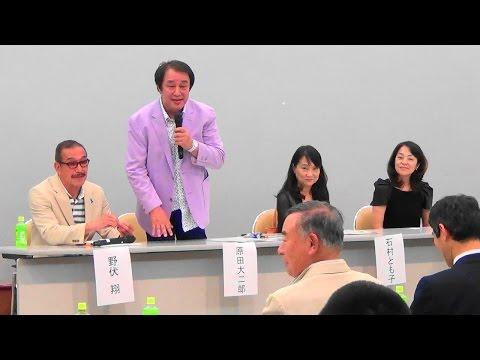 平成28年6月5日、文京シビックセンタースカイホールにて行われた、【日本のこころを大切にする党】タウンミーティング『iFCON in 東京』の...