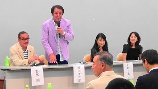 平成28年6月5日、文京シビックセンタースカイホールにて行われた、...