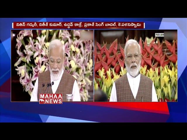 NDA Kutami Meets President Ramnath Kovind | Mahaa News