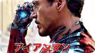 Avengers 3: Infinity War Japanese Spots (2018)