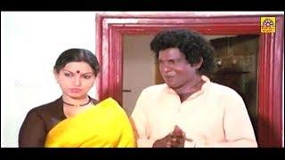 வயிறு வலிக்க சிரிக்கணுமா இந்த காமெடி-யை பாருங்கள் | Goundamani Senthil Comedy| Tamil Comedy Scenes