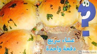 cheese burger sliders recipe   برجر عائلي بعجينة قطنية  وصفات رمضان 2020