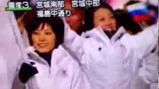 ソチオリンピック、日本選手団❗️❗️