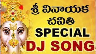 2019 latest ganesh dj remix song ll telugu ganapathi