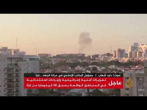 مسؤول في حركة الجهاد: ما حدث اليوم هو بمثابة إعلان حرب من قبل الاحتلال ضد الفلسطينيين  - نشر قبل 2 ساعة